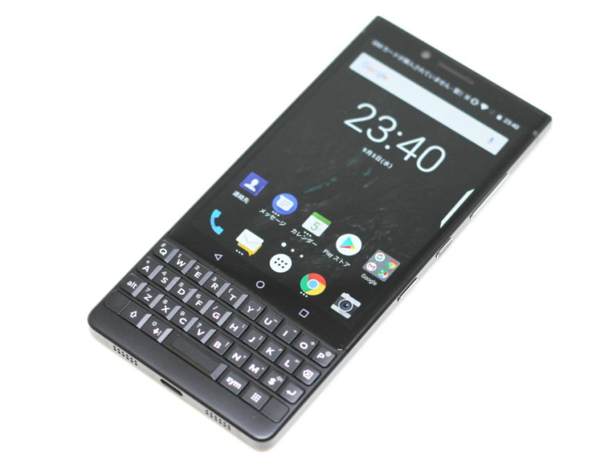 BlackBerryKEY2 オモテ