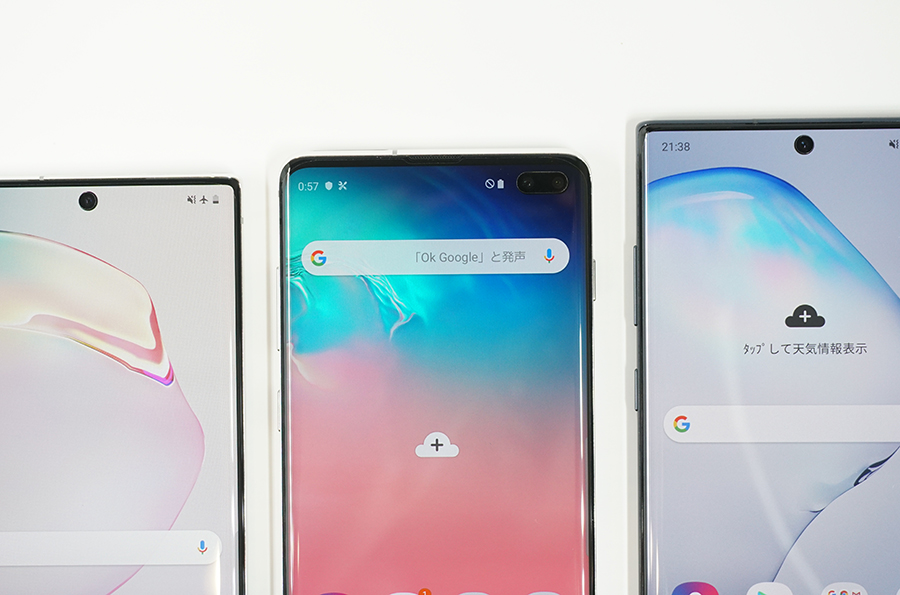 Note10 / Note10+とS10+のベゼル幅上部