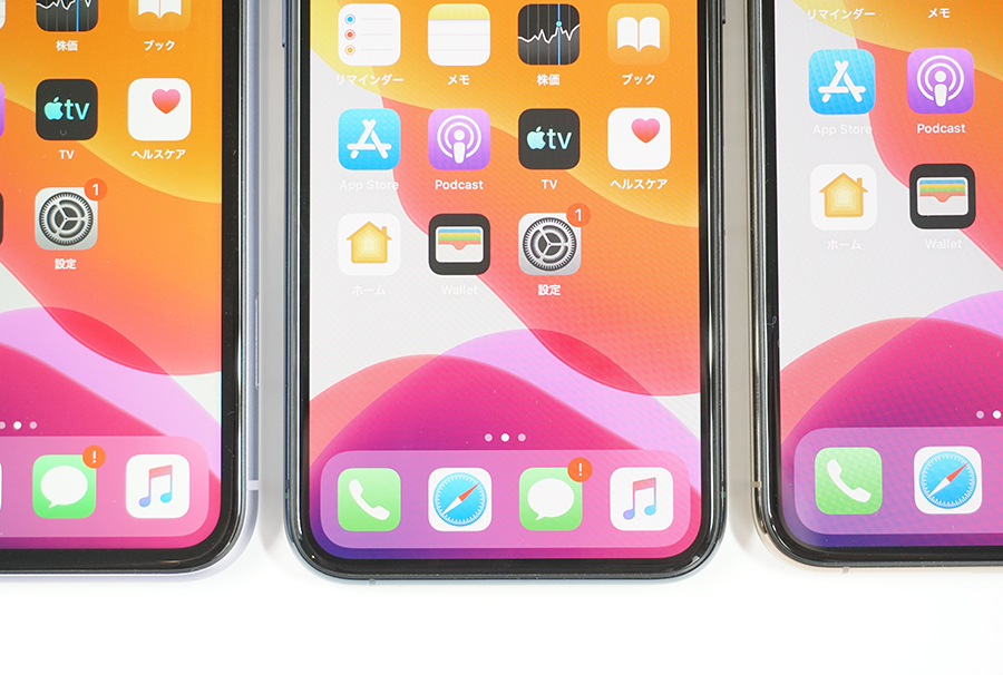 左からiPhone 11、iPhone 11 Pro、iPhone 11 Pro Maxの下部ベゼル