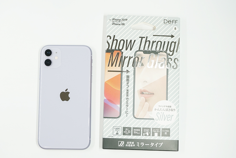 DeffのShow Through Mirror Glassを試す