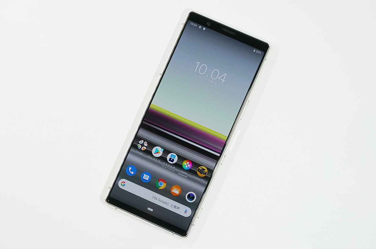 Xperia 5の外観・デザインをチェック