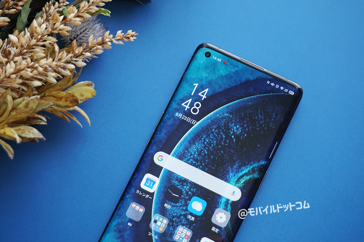 OPPO Find X2 Proのデメリット(悪いところ)