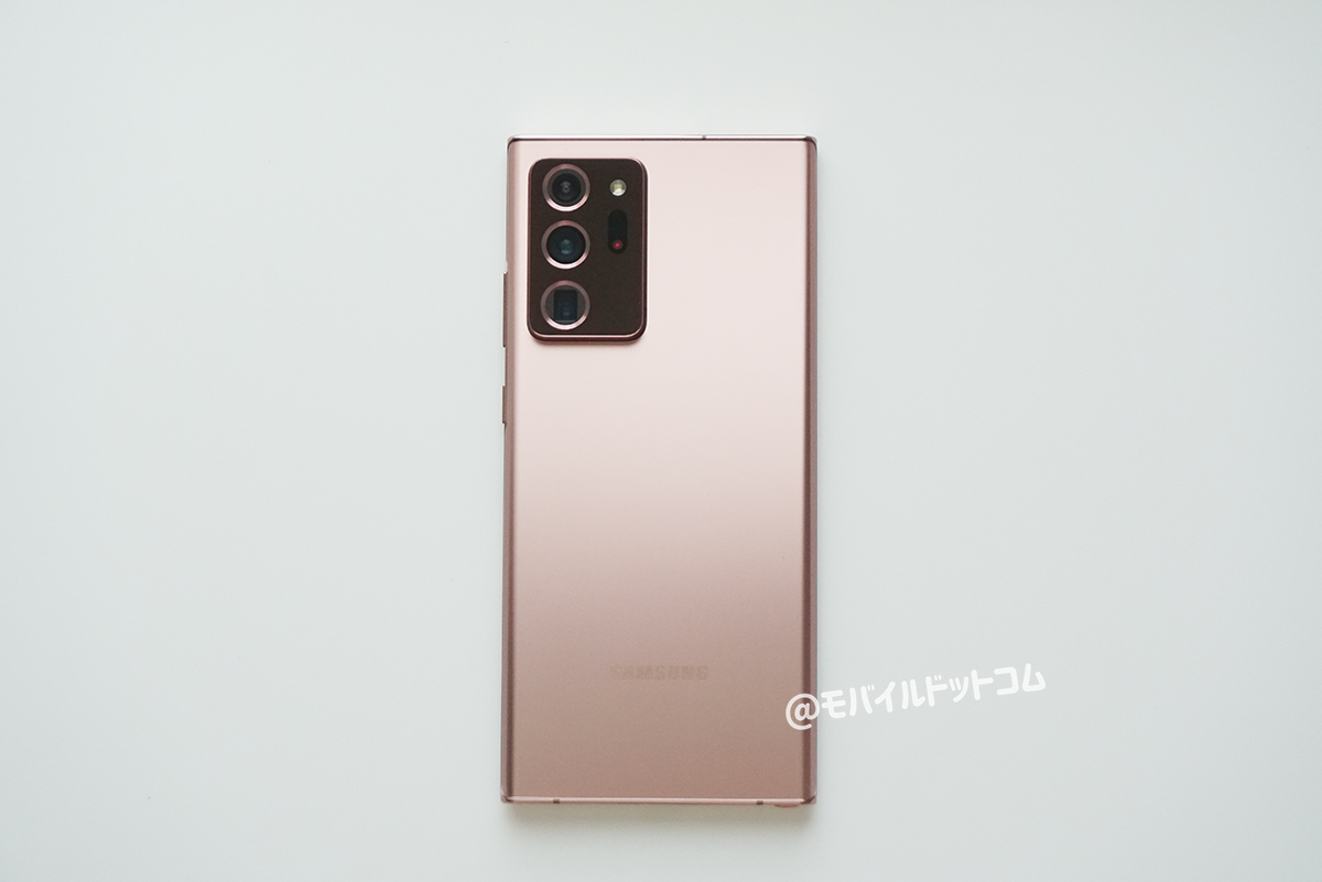 Galaxy Note20 Ultra 5Gの背面デザイン