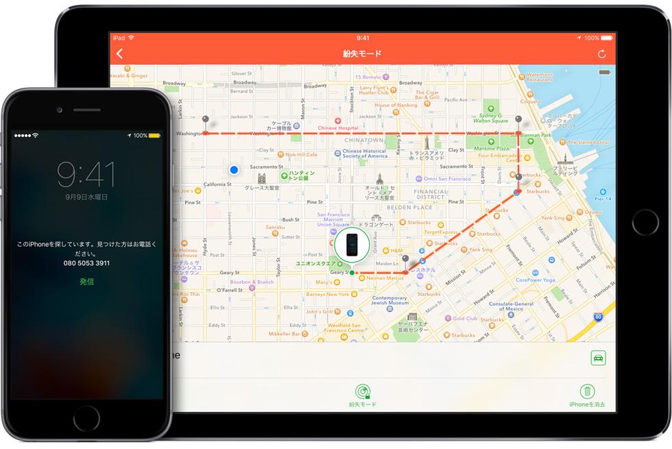 Apple IDとパスワードの確認方法