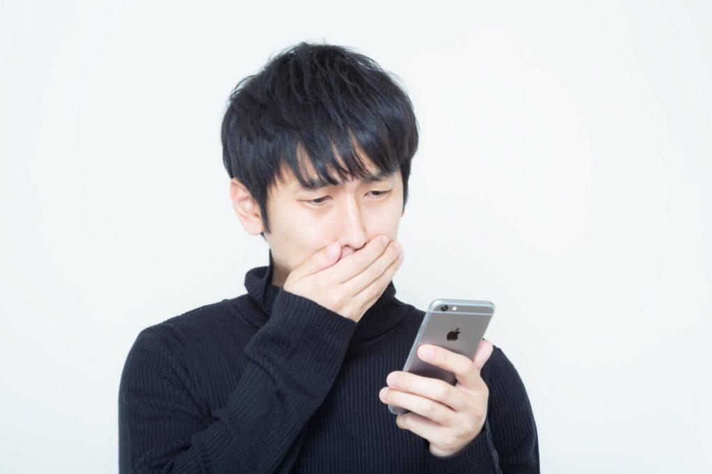 iPhoneを探すをオンにしたまま、ID・パスワードは教えていませんか
