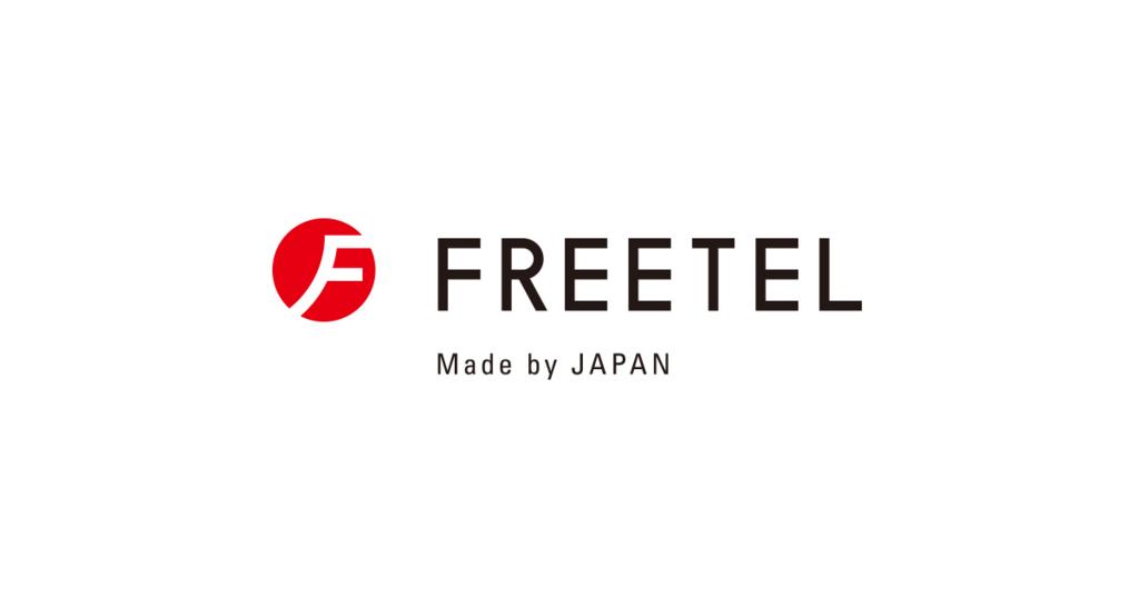 FREETEL、新型フラグシップモデル「極 KIWAMI 2」「雷神 RAIJIN」を発表!-「極 KIWAMI 2」価格は49,800円、12月より発売へ