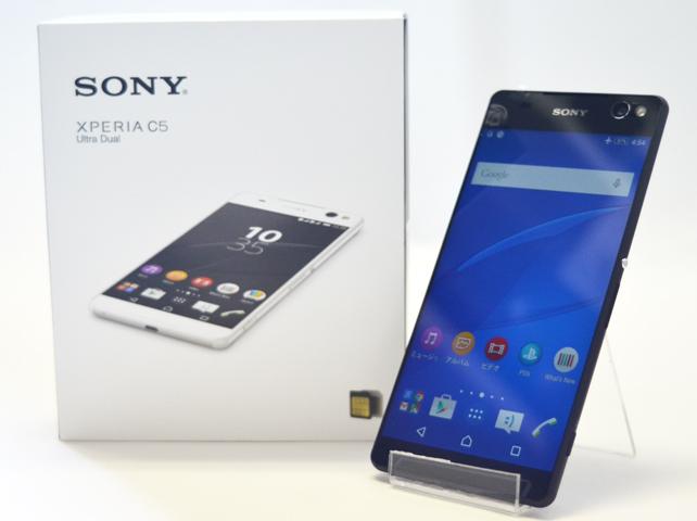 エクスパンシスで「Sony Xperia C5 Ultra Dual E5563」を購入してみた話!【レビュー】