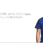 【簡単】誰でも出来る「iPhone」を郵送修理申し込み方法!【アドバイザー対応編】