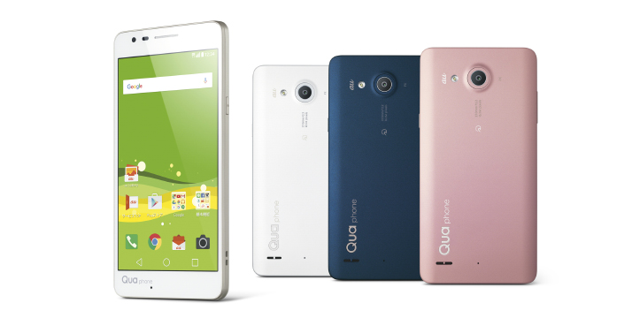 KDDI、「Qua phone PX(キュア フォン)」を発表!安心の3,000mAh大容量バッテリー搭載、2016年7月上旬発売予定