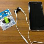 『Galaxy S7 Edge』の純正イヤホンに100円イヤホンスポンジを付けて劇的に使いやすくする!