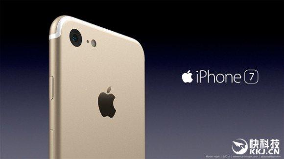 アップル、次期「iPhone」のストレージ容量はモデルにより異なる?「iPhone 7」16GB/64GB/128GB、「iPhone 7 Plus」32GB/128GB/256GB