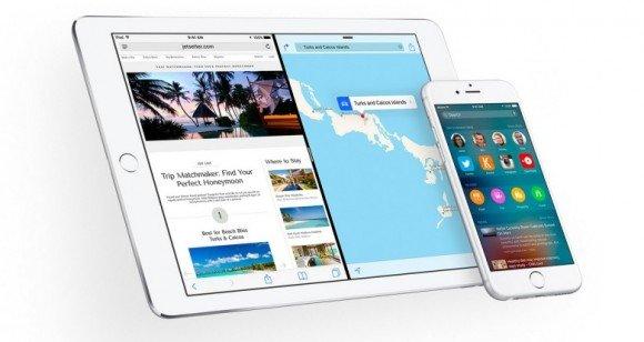 アップル、9.7インチ『iPad Pro』向けのiOS9.3.2の配信再開へ!文鎮化問題を解決か
