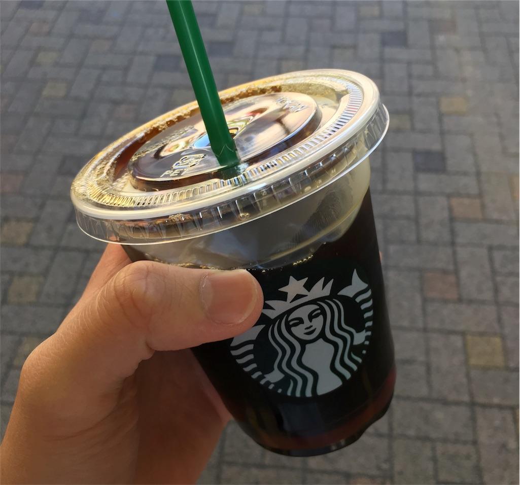 スターバックス公式アプリを使ってアイスコーヒーを買ってみた!支払いも入金も出来て便利すぎるぞ【iPhone/Android対応】