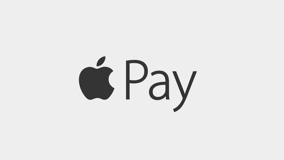 アップル、「WWDC 2016」で「ApplePay」のオンライン決済サービス対応を発表か?