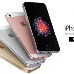 アップル、次期「iPhone 7」の量産開始ヘ!Pegatronの工場で
