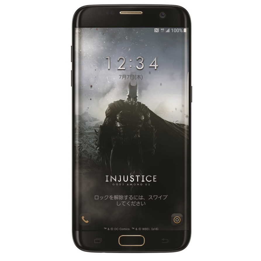 KDDI、「Galaxy S7 edge バットマンモデル」を7月4日予約開始へ!au Online Shopにて先着100台限定、一括14万円!