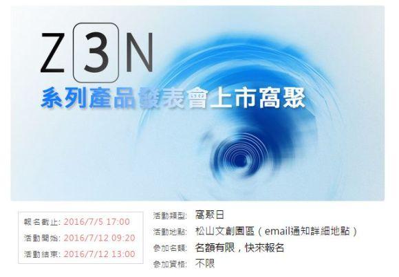 ASUS、「ZenFone 3」シリーズの発売を7月12日に!ただし、国内版ではなく台湾版!