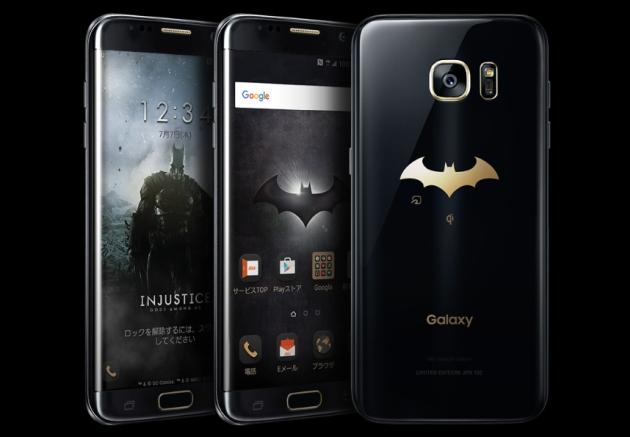 au版「Galaxy S7 edge Injustice Edition」の背面にあるFeliCaマークの位置が残念すぎる・・・