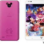 ドコモ、「Disney Mobile on docomo DM-02H」を7月8日より発売開始!エレクトリカルパレードをコンセプトに