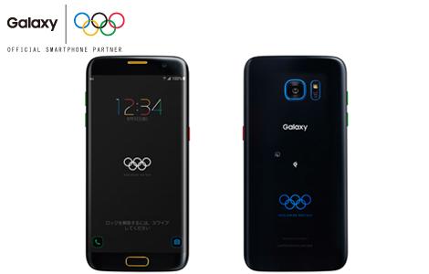 KDDI、「Galaxy S7 edge SCV33 Olympic Games Edition」を予約開始!-2016台限定で価格は一括約12万円-