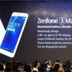 ASUS、「ZenFone 3 Max」を発表!大容量4100mAhのバッテリーを搭載、価格約21000円