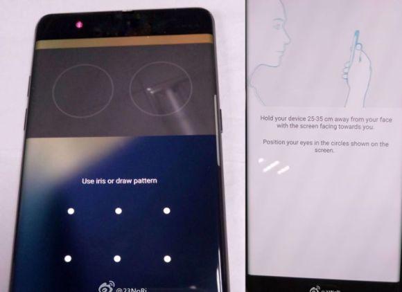 「Galaxy Note 7」の虹彩認証確定!動作画面の画像がリーク?