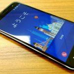 『ASUS ZenFone3 ZE520KL』でAR(拡張現実)が使えることを確認!!-ジャイロセンサー搭載なので「ポケモンGO」にもお薦め