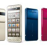 KDDI、SHARP製かんたんスマートフォン「BASIO2」を8月5日発売より販売開始へ!-誰でも使いやすいスマホ誕生