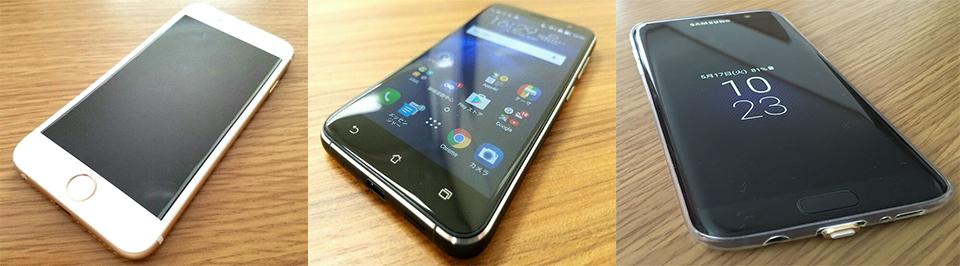 「ZenFone 3 ZE520KL」&「iPhone 6s」&「Galaxy S7 Edge」の純正カメラで撮影した写真を徹底的に比較してみた!