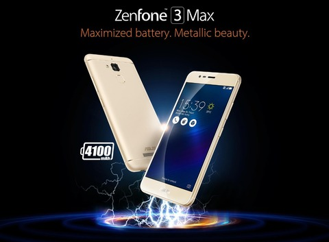 「ZenFone 3 Max ZC520TL」&「ZenFone 3 Laser ZC551KL」日本発売の可能性が浮上!