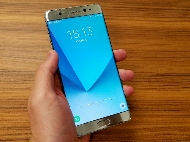 「Galaxy Note7 SM-N930FD」にデフォルトで日本語選択がない時にPCと「MoreLocale 2」を使い日本語環境を導入する方法!