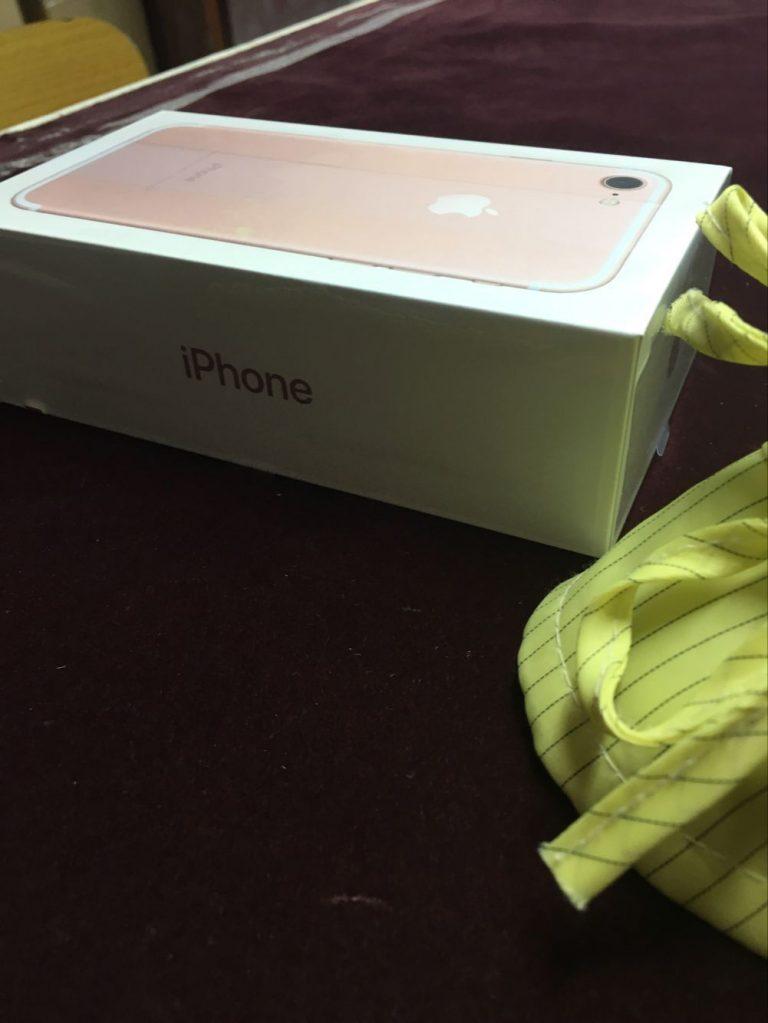 「iPhone7」のパッケージが流出?-本体背面が記載されている