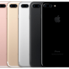 「iPhone6s」「iPhone6sPlus」「iPhoneSE」を値下げや一部販売終了へ!