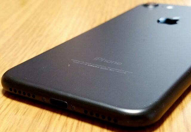 iPhone 7にお薦めケースと保護フィルムについて、買って後悔したくない!