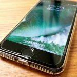 【初期設定編】これだけはやっておきたい「iPhone 7」の初期設定はコレ!
