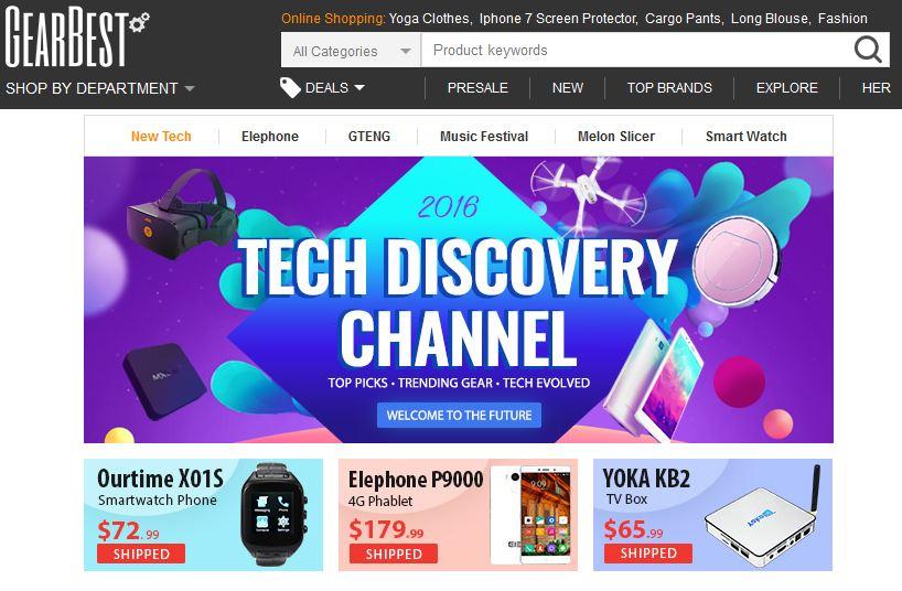 海外ガジェットサイト『GearBest』でスマホ&タブレットを購入する方法!