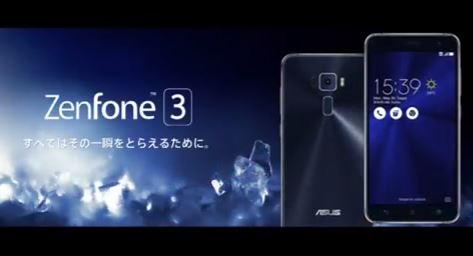 『ASUS ZenFone3 ZE520KL』で「au LTE契約SIMカードを使えるか」試してみた!-通話不可、データ通信可能