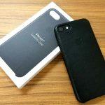 「iPhone7」Apple純正レザーケースを購入レビュー:上質な仕上がり、圧倒的満足度が良い◎