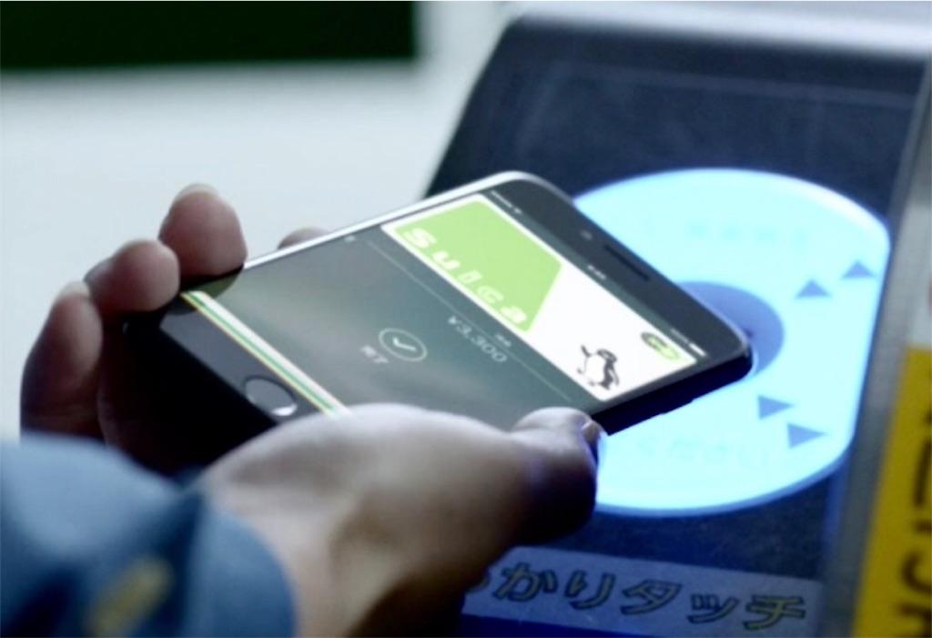 「SuicaをApple Payに追加できない」不具合•障害発生中!