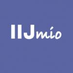 IIJmio、「IIJmioモバイルプラスサービス」余ったデータ容量を月額料金から割引可能に