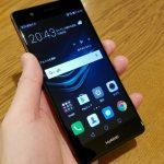 楽天モバイル、楽天スーパーセールで「Huawei P9 Lite」や「ZenFone Max」が台数限定で半額に!12/5より順次スタート