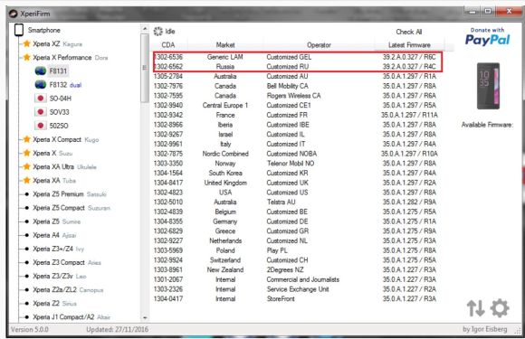 Xperia X Performance、一部地域限定でAndroid 7.0の配信がスタート!