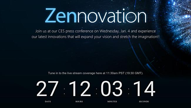 ASUS、「Zennovation」をCES2017において開催へ!ZenFone 4、Snapdragon 835搭載モデルを発表か