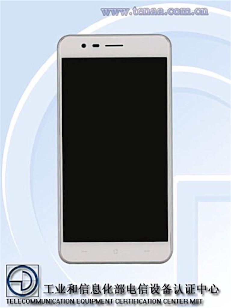 ASUS、「ASUS ZenFone 3 Zoom」詳細スペックが判明?5.5インチフルHD/4,850mAh/スナドラ625搭載/デュアルカメラ搭載に