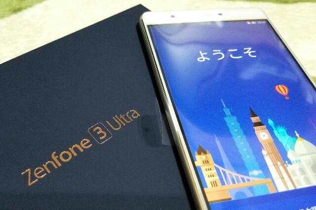 6.8インチ大画面のインパクトは圧巻ASUS ZenFone3 Ultra (ZU680KL)開封レビュー!洗練されたオールメタルユニボディ—、高級感ある仕上がりに