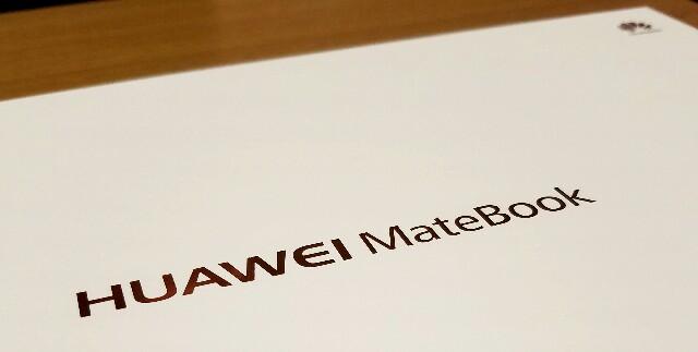 いつでもどこでも、この一台で完結!12インチの大画面「HUAWEI MateBook」開封レビュー!【開封&付属品編】