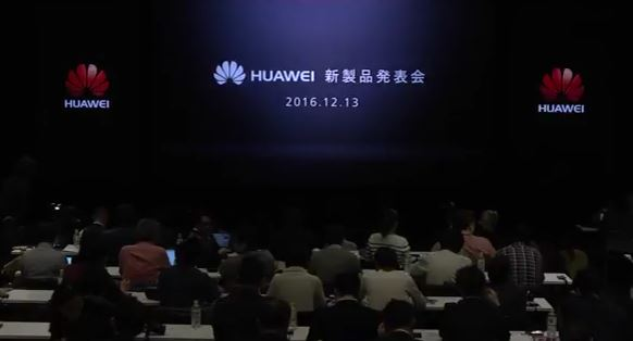 HUAWEI 新製品発表会フォトレポート!HUAWEI Mate9国内発売へ!