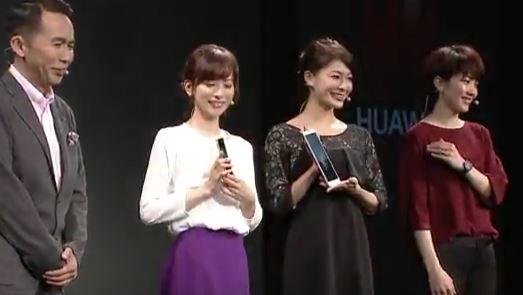 Huawei Japan、「HUAWEI 新製品発表会」の公式動画を公開!