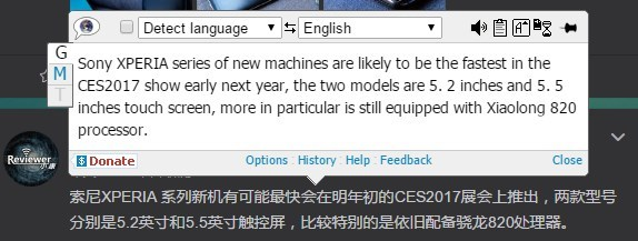 ソニー、次期フラッグシップモデルはSnapdragon 820を搭載?2つのモデル「G3121」「G3112」を用意か
