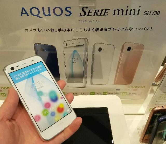 KDDI、新機種「AQUOS SERIE mini SHV38」先行実機レビュー!ー片手で使えるコンパクトサイズ、最新Android7.0搭載スマホ